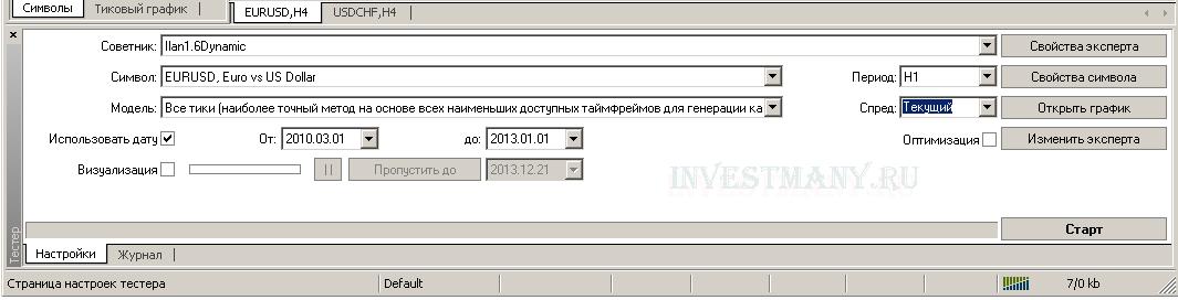 панель тестер стратегий mt4