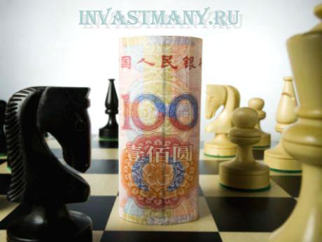 Юань в рейтинге мировых платежных валют