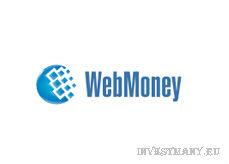 7.5% в месяц на WMR кошелек | Займы WebMoney