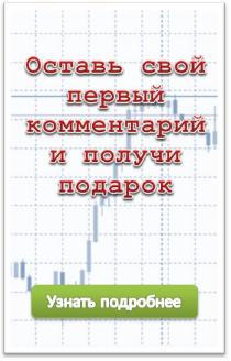 5 скриптов для торговли на рынке Forex